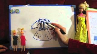 Видео урок рисовать по шагам Платье Video tutorial step by step to draw dress