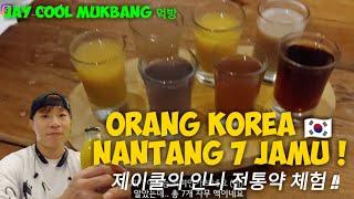 [Mukbang??](인니어/한글자막) Minuman/…