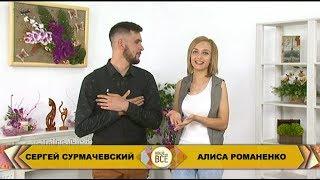 """""""Наше ВСЁ"""". 23 июня 2017 г."""