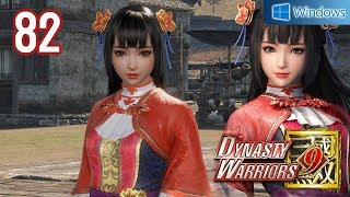 Dynasty Warriors 9 【PC】 #82 │ Wu - Da Qiao │ Ch.3 - Starting to Divide