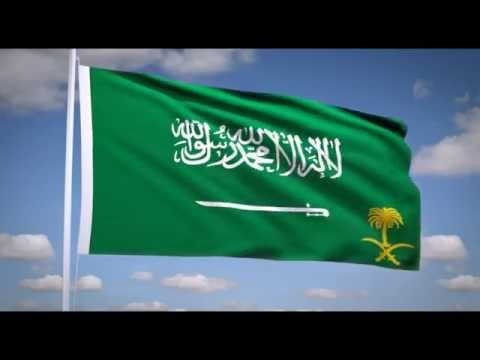"National Anthem of Saudi Arabia (""سارعي للمجد والعلياء"") Royal flag of Saudi Arabia"