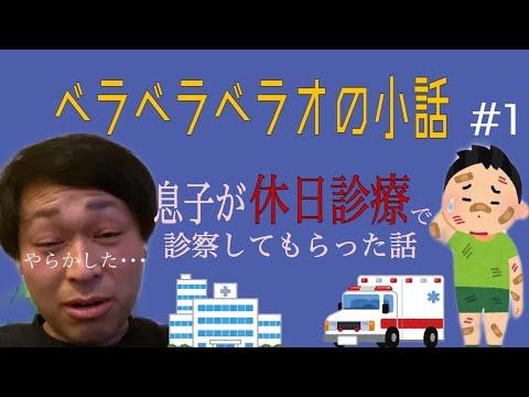 当番 医 函館 休日 休日当番医(令和2年4月から令和3年3月)