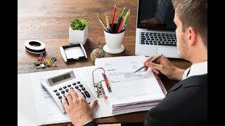 Страховое и пенсионное законодательство. Квалификация