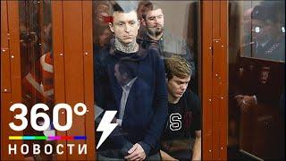 Мамаев и Кокорин встретят Новый год в СИЗО