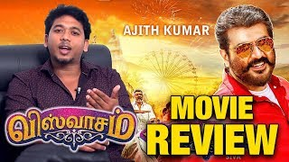 Viswasam Movie Review | First On Net | Thala Ajith | Nayanthara | Director Siva | Viswasam Review
