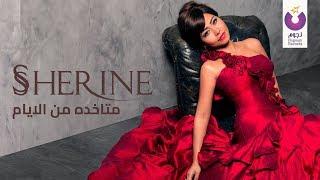 Sherine - Metakhda Mel Ayam (Official Lyrics Video) | شيرين - متاخدة من الأيام - كلمات