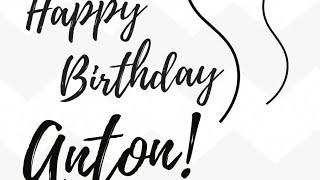 Антон, с днем рождения