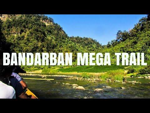 Bandarban Mega Trail-অমিয়াখুম-নাইক্ষং-ভেলাখুম-সাতভাই খুম-নাফাখুম-রেমাক্রি-বাঘিচং-বড়পাথর-তিন্দু