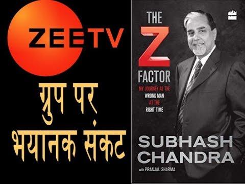 12000 करोड़ कर्ज में दबे सुभाष चंदा ने मांगी माफी Zee Group Stocks Tumbled