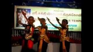 thotaka ashtakam