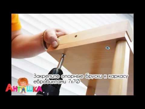Инструкция по сборке кровати с продольным маятником Алита 5