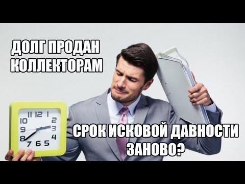 Кредит в Приватбанке - anti-