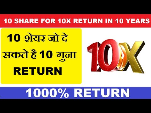 10 Stocks For 10x Return In 10 Years || 1000% Growth