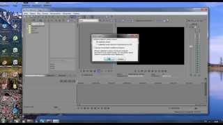 Как записывать видео с веб камеры через Sony Vegas Pro 12(В этом видео я показываю как записать видео с веб-камеры при помощи видеоредактора Sony Vegas Pro 12., 2015-08-26T05:53:02.000Z)