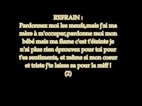 Parole : Amour sensible Medine ft Asna karaoke