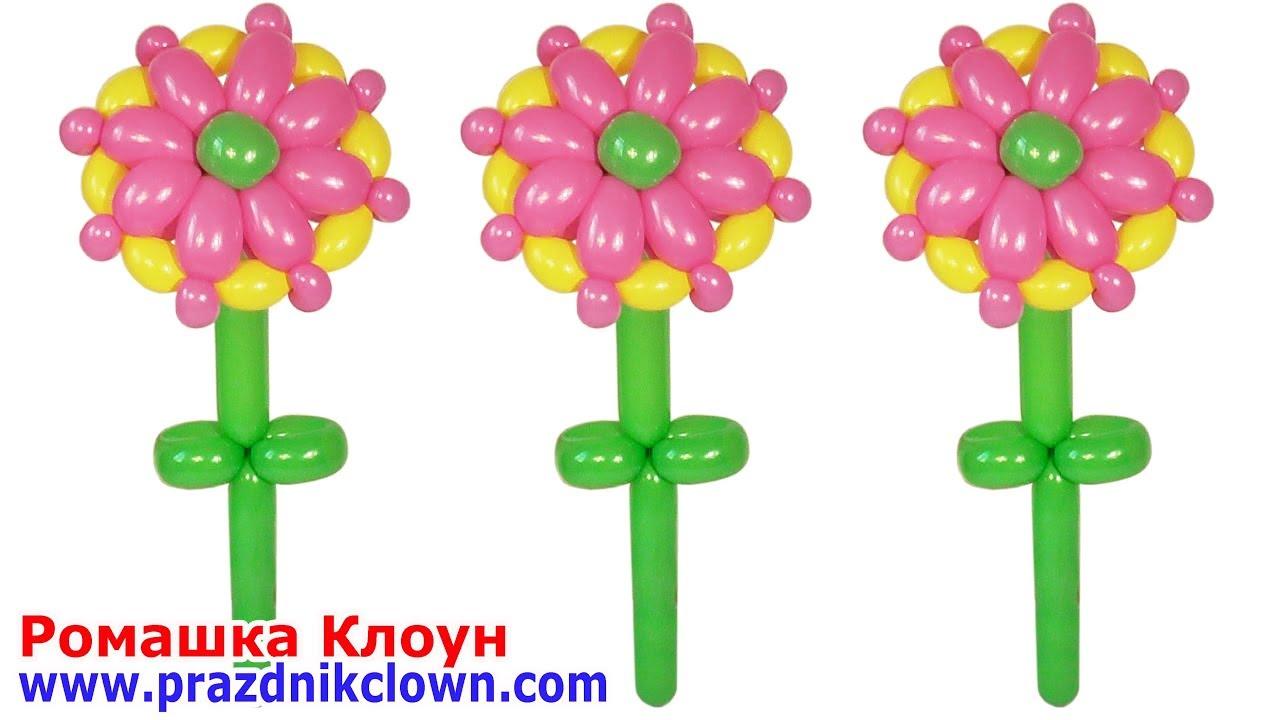 БОЛЬШОЙ красивый ЦВЕТОК ИЗ ШАРОВ двухцветный Balloon Flower DIY TUTORIAL