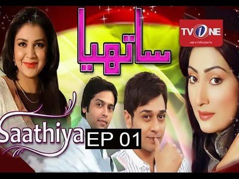 Sathiya | Episode #01 | Full HD | TV One Classics | Romantic  Drama | 2014