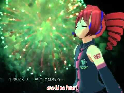 Star Mine - Kasane Teto Karaoke On Vocal