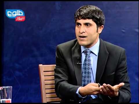 TOLOnews 27 August 2014 TAWDE KHABARE/ تودی خبری ۵ سنبله ۹۳