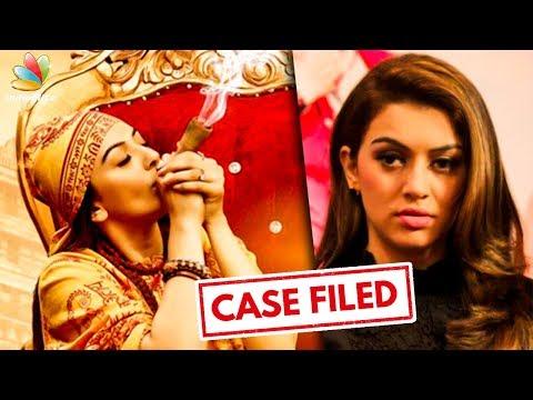 Case Filed Against Hansika    Maha Smoking First Look