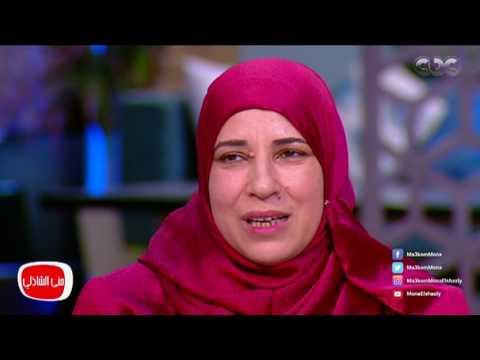 معكم منى الشاذلى - لقاء مع فتاة ضحت بمستقبلها من اجل امها وتتبرع بالكبد لامها