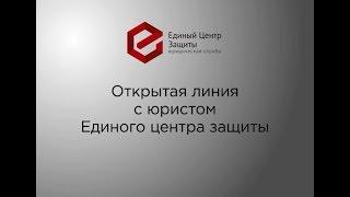 видео Ходатайство об отсрочке уплаты финансовому управляющему