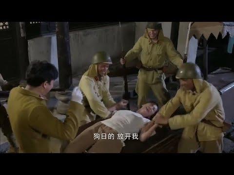 Cô Gái Xinh Đẹp Bị Cưỡng Hiếp Bởi Lính Nhật