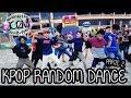 KPOP RANDOM DANCE GAME IN PUBLIC PART 2 / VENEZUELA ( BLACKPINK + CLC + NCT +  MOMOLAND AND MORE)