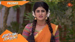 மீராவின் சபதம் | Kannana Kanne - Promo | 01 Feb 2021 | Sun TV Serial | Tamil Serial