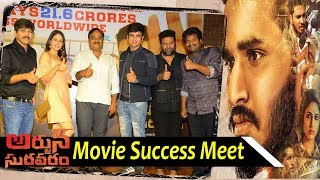 Arjun Suravaram Movie Success Meet Full Event I Nikhil, Lavanya TripathiI I Silver Screen