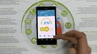 starLine E95 GSM на Hyundai Creta. Фирменный Центр StarLine г.Сыктывкар