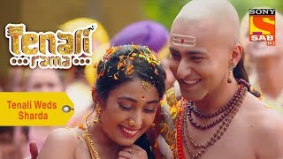 Your Favorite Character | Tenali Weds Sharda | Tenali Rama