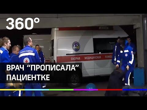 В Петербурге врачи