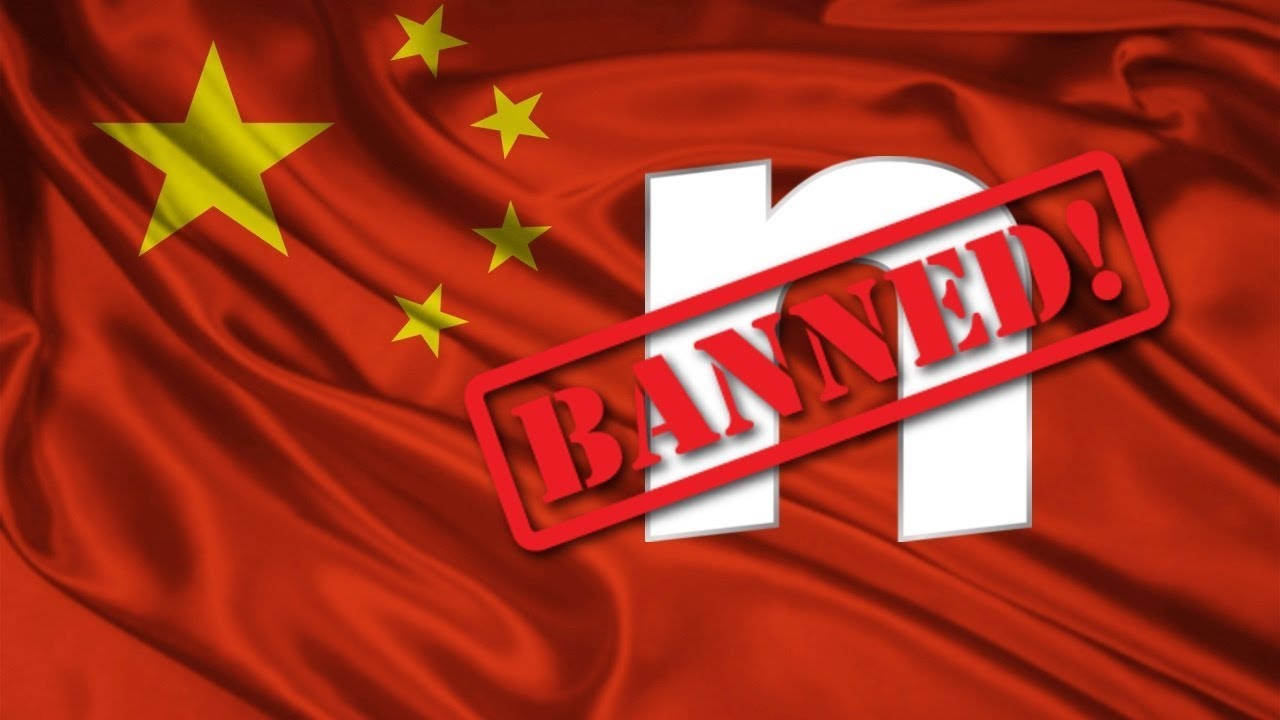 China bans the letter N   YouTube