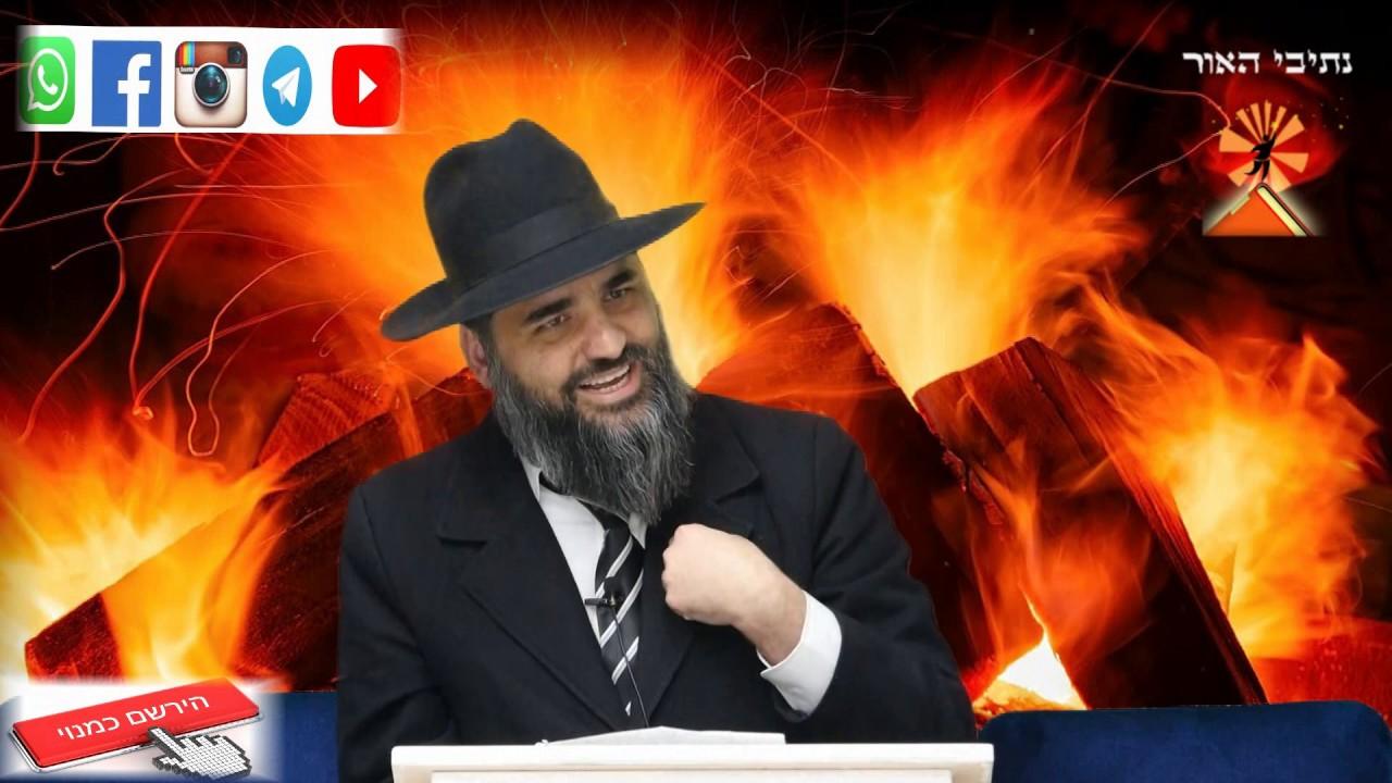 הרב יונתן בן משה - פגם הברית -זרע לבטלה - סגולות לשמירת הברית - שיעור שאסור לפספס!! HD
