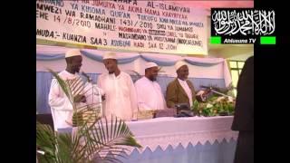 Hafla ya kuwapa zawadi washindi na waliyoshiriki Mashindano ya Qurani Tukufu iliyofanyika Mwanza Tz  By Ahmed Ahlusuna Tv
