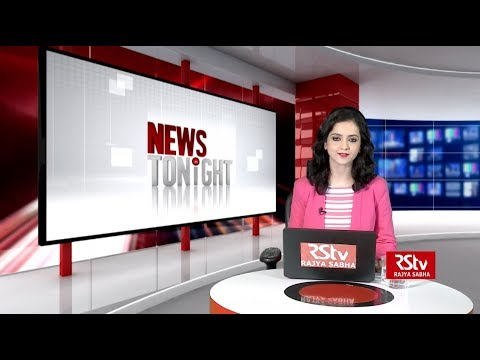 English News Bulletin – June 21, 2019 (9 pm)