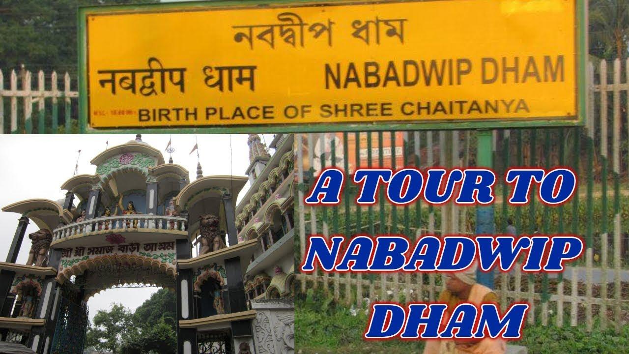 Nabadwip Dham Darshan- Mayapur