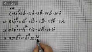 Упражнение 414. Вариант А. Б. В. Г.  Математика 6 класс Виленкин Н.Я.