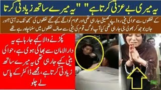 #PakistanNews Pakistan News - is there any one who can take action against him