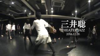 縲織ANCEWORKS縲台ク我コ戊■ / THEATER JAZZ