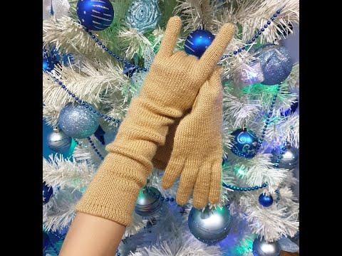 Длинные перчатки вязание спицами