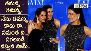 Samantha Akkineni Hilarious Laugh on Bollywood Media Calling her Tamanna
