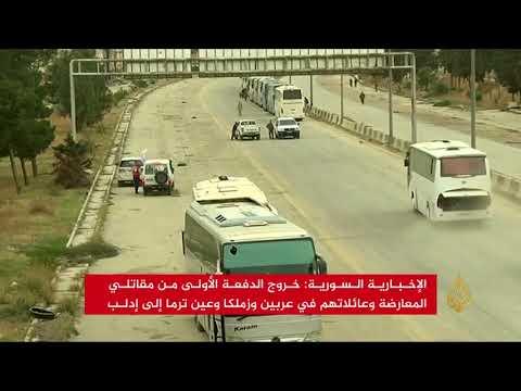 استمرار التهجير من الغوطة باتجاه إدلب  - نشر قبل 1 ساعة
