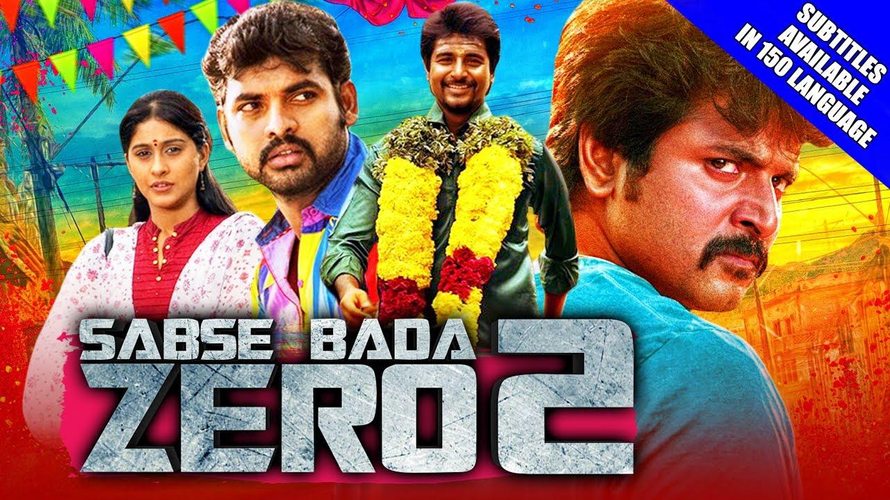 Download Sabse Bada Zero 2 (Kedi Billa Killadi Ranga) 2020 New Released Hindi Dubbed Movie   Sivakarthikeyan