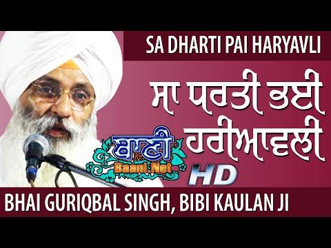 Bhai-Guriqbal-Singhji-Bibi-Kaulanji-10-Nov-2019-Jamnapar