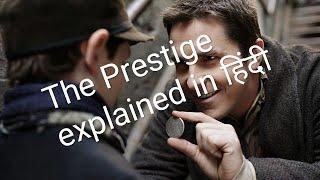 The Prestige movie explanation