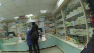 Аптека лекарство Варфарин Центральный рынок