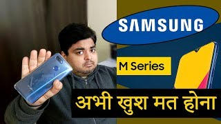 samsung galaxy m30 trailer