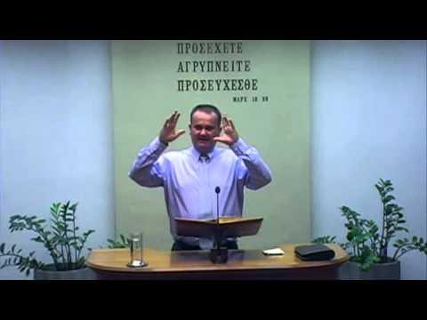 09.09.2015 - Α' Κορινθίους κεφ2 - Γιώργος Κλάδος
